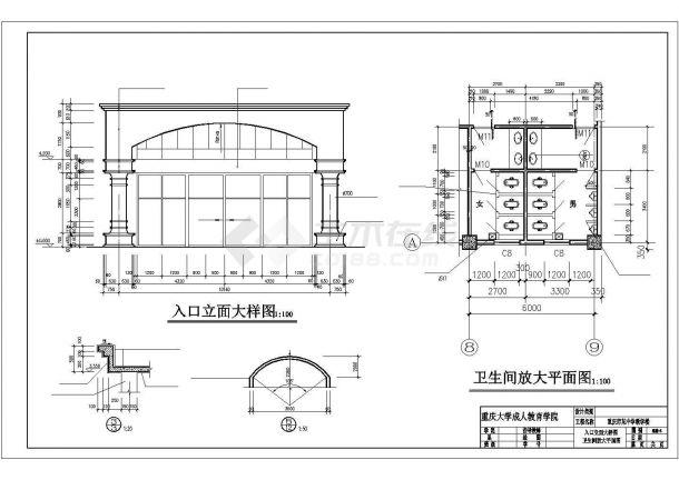 庆阳市某高级中学2840平4层框架结构综合教学楼建筑结构设计CAD图纸-图二