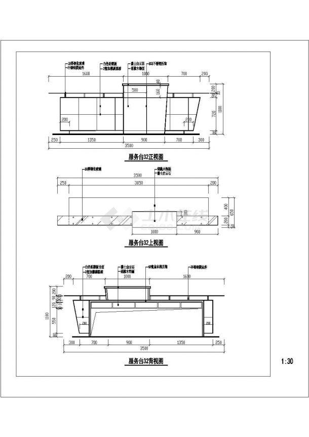 服务台吧台CAD施工节点图-图二