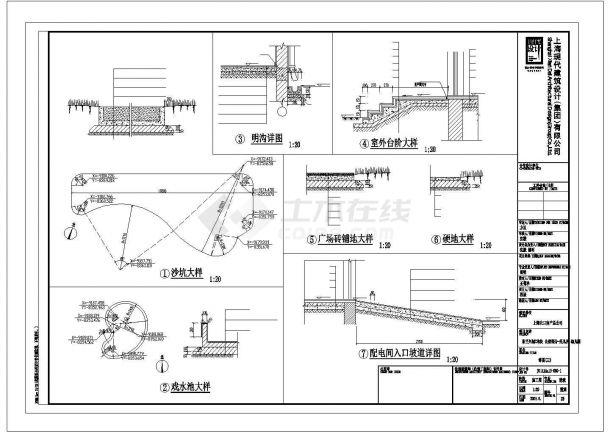 十三班幼儿园+2班托儿所建筑结构水电全套设计CAD图纸-图一