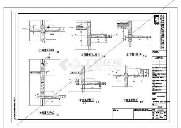 十三班幼儿园+2班托儿所建筑结构水电全套设计CAD图纸-图二
