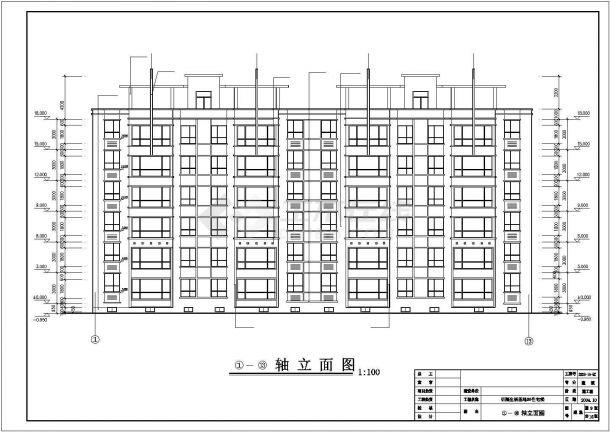 济南市朝阳花园小区3020平米6层框架结构住宅楼建筑设计CAD图纸-图一