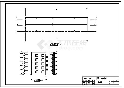 某市地上五层钢筋混凝土框架结构小区住宅楼建筑施工cad图(含计算书、结构图)-图二