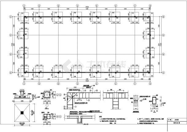 某单层工业厂房结构CAD建筑设计施工图-图二