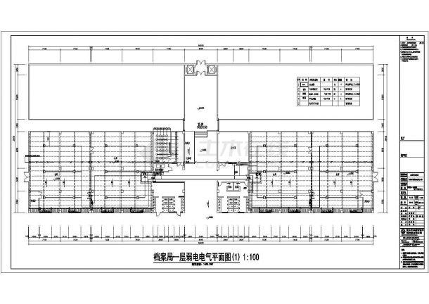 某档案局库房改扩建项目消防工程设计cad全套施工图(含招标文件)-图二
