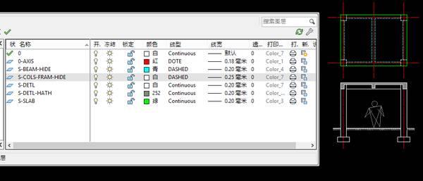 CAD下�d及教程�D片2