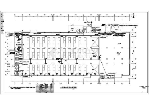 4层26680㎡重型注塑厂房电气施工图-图一