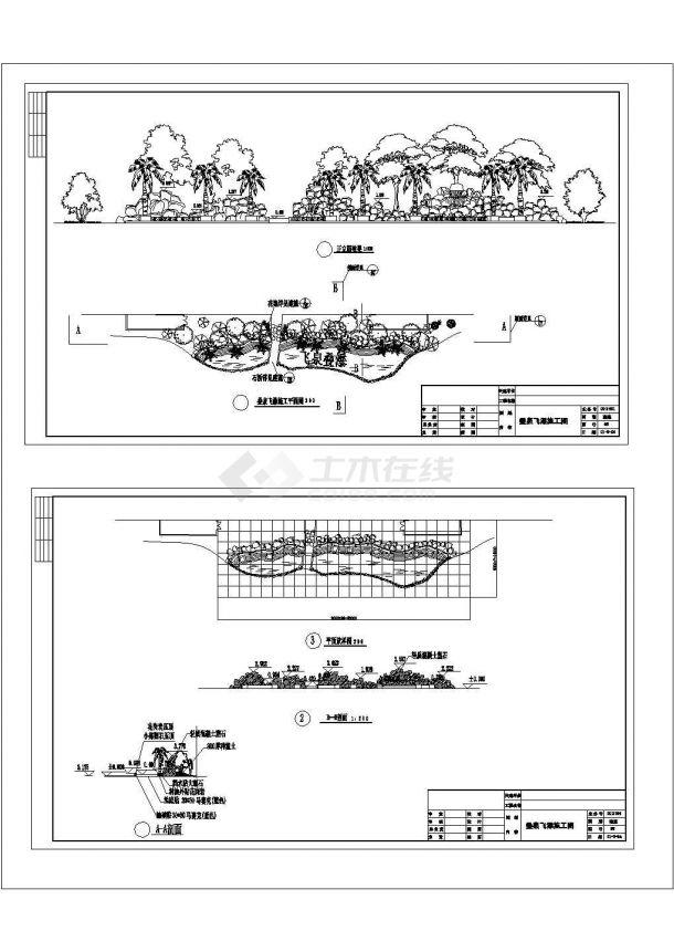 某景区假山置石CAD景观设计图纸-图一