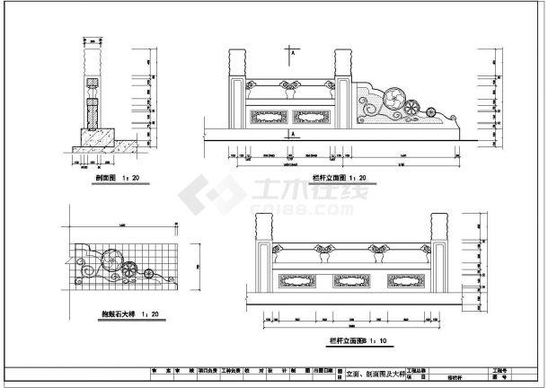某小区桥护拦CAD景观设计施工图-图二