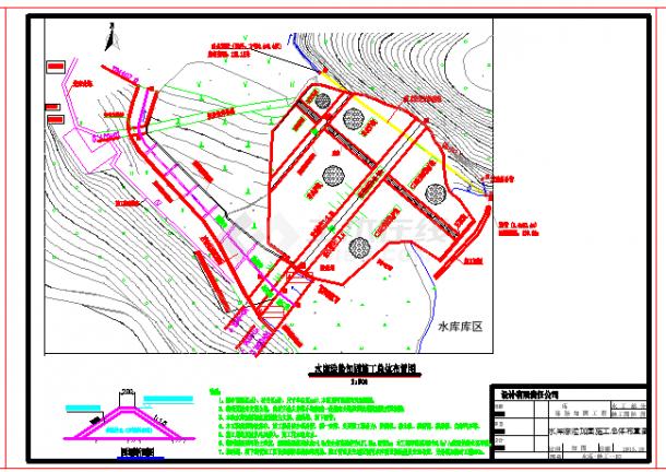 【江西】小(二)型水库除险加固工程全套cad设计施工图(大坝 溢洪道 涵管)-图二