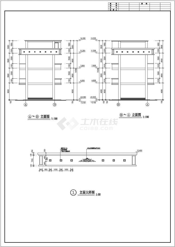 合肥市某职业学院790平米3层框架结构教师宿舍楼建筑设计CAD图纸-图一