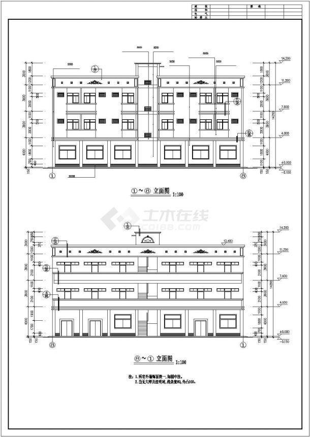 合肥市某职业学院790平米3层框架结构教师宿舍楼建筑设计CAD图纸-图二