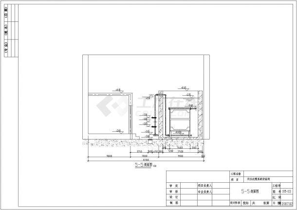 某奥林匹克公园网球中心MBR污水处理系统设计cad投标图-图二