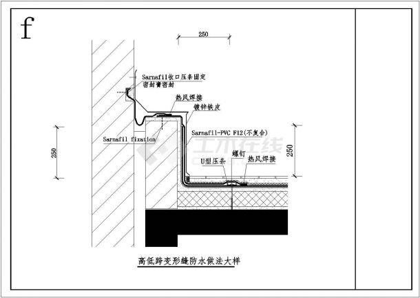 某地建筑顶层屋顶防水设计CAD详细施工图(含上人屋面和屋顶花园两种类型设计)-图二