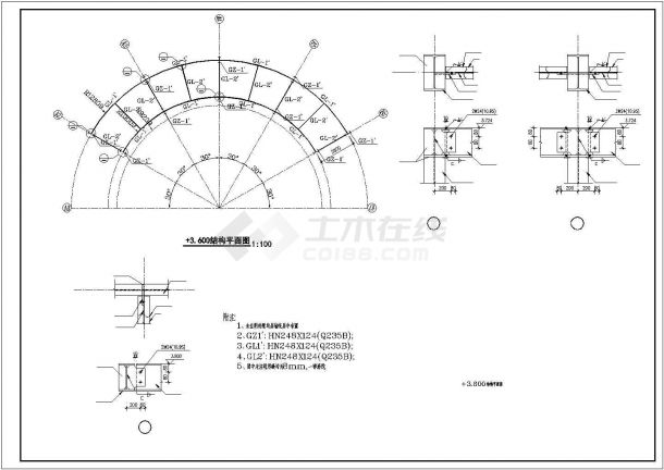 北京市某大学艺术中心综合楼屋顶20m双层网壳结构设计CAD图纸-图一
