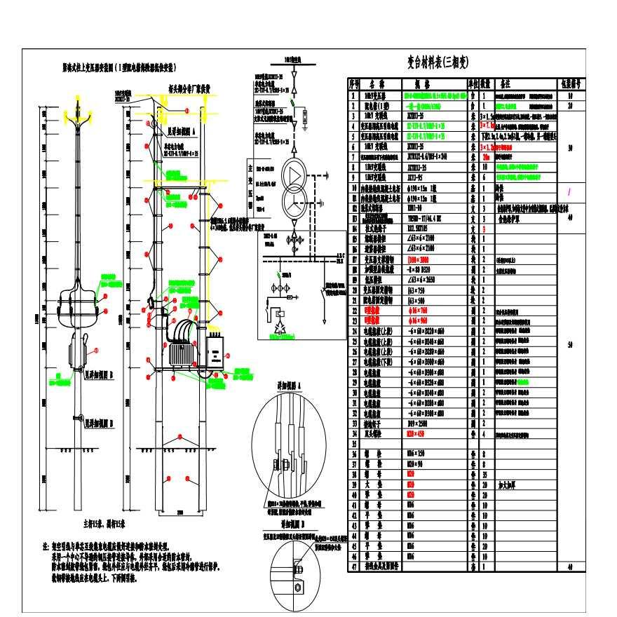 变压器典设图紧凑型安装图-图一