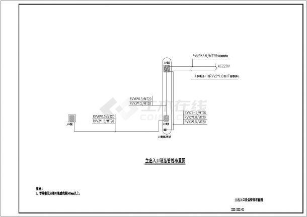 某医院停车场管理系统设计cad详细施工图纸( 含施工说明)-图一