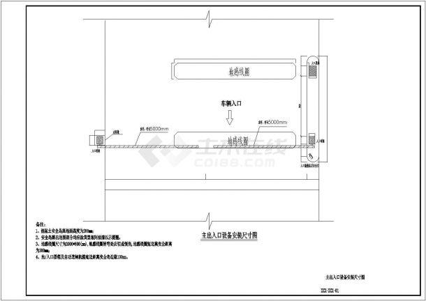 某医院停车场管理系统设计cad详细施工图纸( 含施工说明)-图二