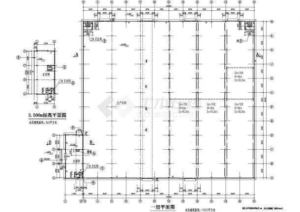 某地大型钢结构厂房设计图-图一