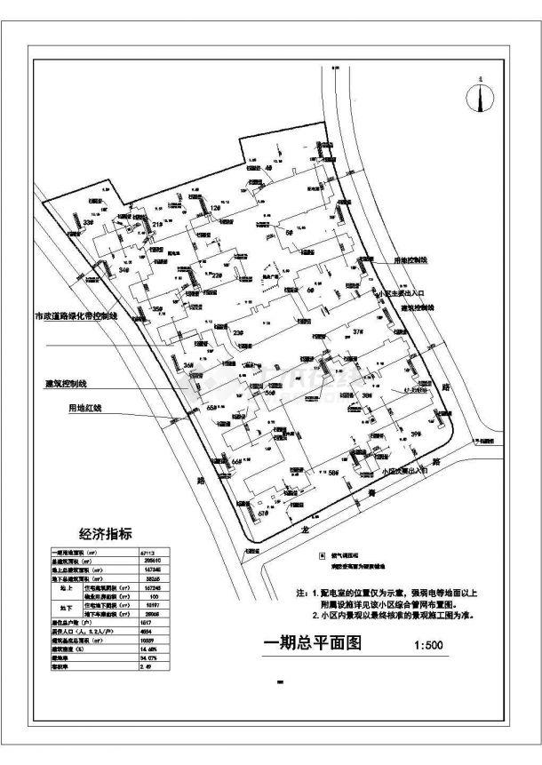 [江苏]高档小区室外管网工程给排水施工图纸-图一
