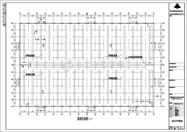 某电机公司单层钢结构厂房设计cad详细建筑施工图(含设计说明)-图一