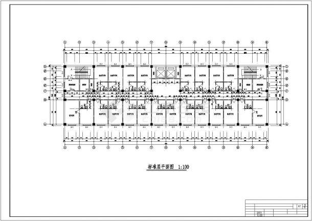 某混凝土框架结构商务中心工程毕业设计施工资料(含结构图、计算书)-图二