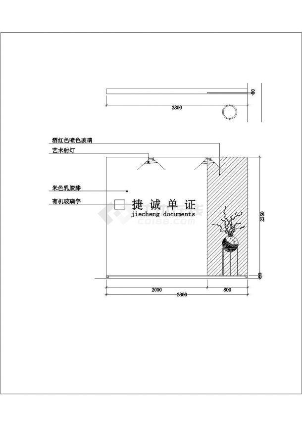 外贸公司办公楼室内装修设计cad施工图纸-图一