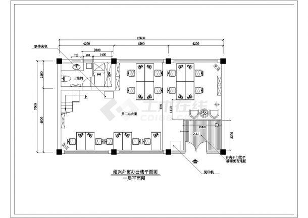 外贸公司办公楼室内装修设计cad施工图纸-图二