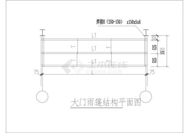 经典檐口、檐沟、天沟及雨棚设计CAD施工大样图-图二