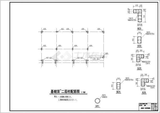 某3层框架结构农村自建房设计cad详细结构施工图(含设计说明)-图一