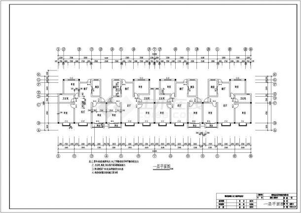 【5层】5200平米砖混住宅毕业设计CAD图纸((含计算书、施工组织设计,建筑结构设计图)-图二