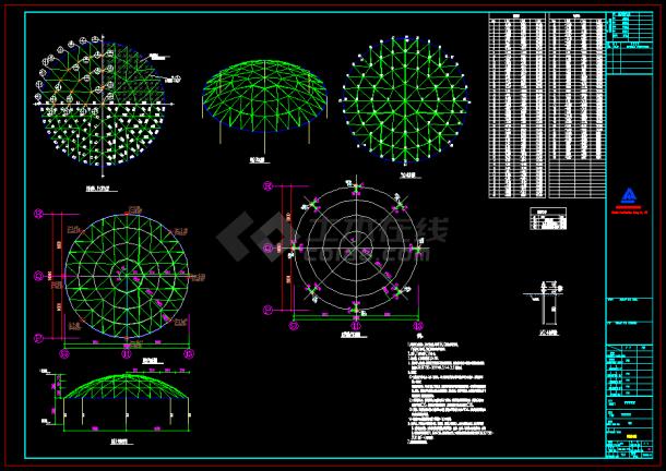 某园形屋面采光井钢网壳设计cad详细结构施工图(含设计与施工说明)-图二
