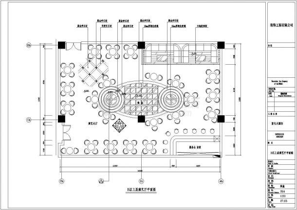 宣化酒店KTV施工设计方案CAD图-图一
