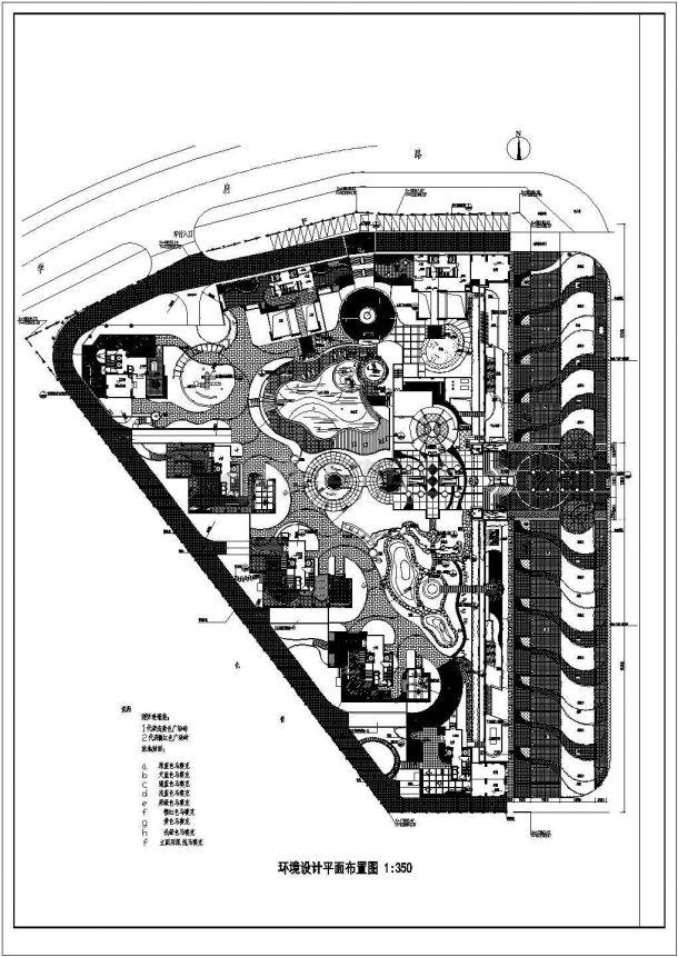 某工厂住宅区景观规划设计图-图一