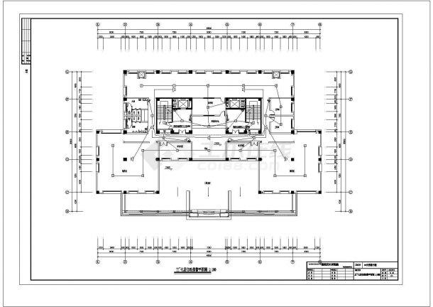 某大学图书馆电气设计图纸-图二