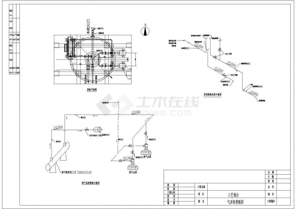 某农业装备公司磷化污水处理工程设计cad详细工艺施工图纸(含工艺设计说明)-图一