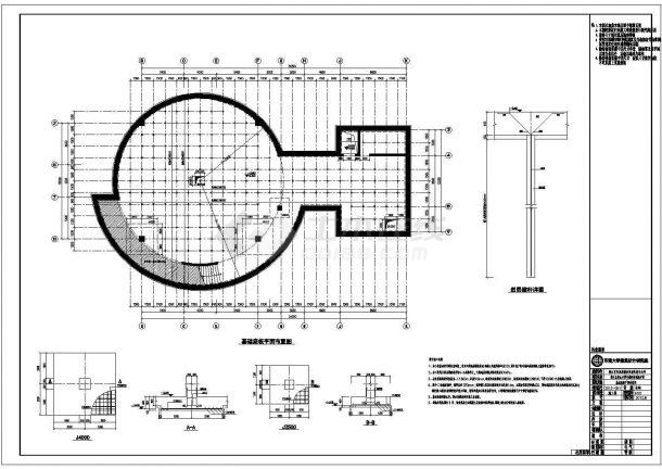 镇江北固山甘露寺钢筋混凝土结构佛祖舍利展示馆设计cad全套结构施工图(含设计说明)-图二