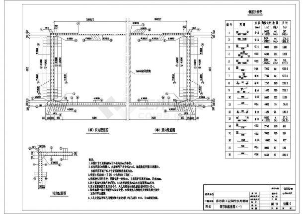 某果汁厂污水处理工程设计cad详细工艺施工图纸-图二