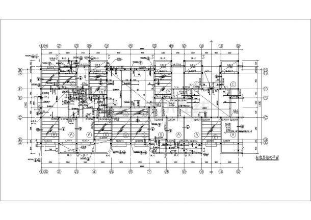 某多层框架结构粮库住宅楼设计cad全套结构施工图(含设计说明,含建筑设计,含水电设计)-图一