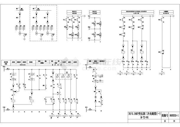 设备控制器_35-0.38KV变压器二次电路图-图一