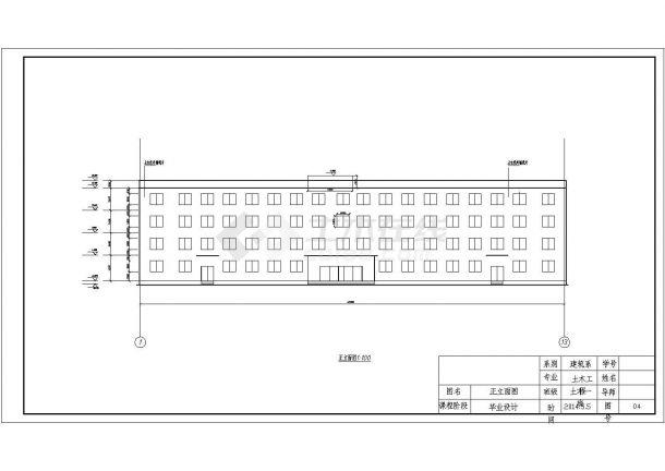 某框架结构四层商业办公楼毕业设计cad全套建施图纸(含设计说明,含结构设计,含计算书,开题报告)-图一