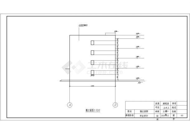 某框架结构四层商业办公楼毕业设计cad全套建施图纸(含设计说明,含结构设计,含计算书,开题报告)-图二