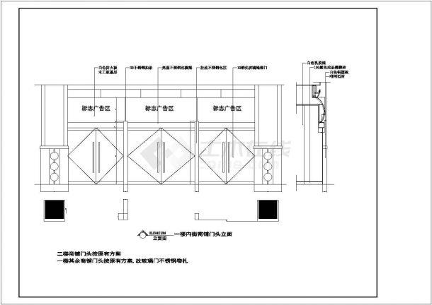 室内商业步行街装修CAD图纸-图二