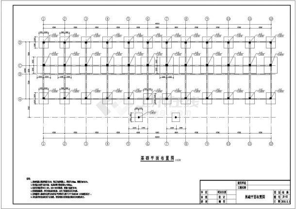某框架结构地上4层行政办公楼毕业设计cad全套结构施工图(含设计说明,含施工组织设计)-图二