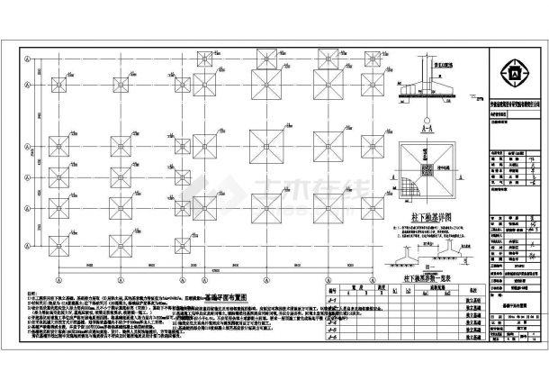 某高品质住宅区3层框架结构商业楼设计cad全套结构施工图(含设计说明)-图一