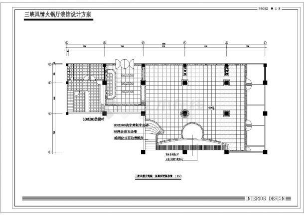 三峡风情火锅厅室内装饰设计cad全套施工图-图二