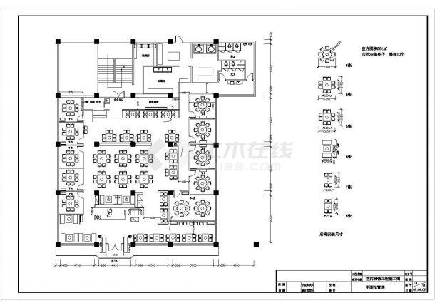 四川鸭肠王火锅店室内装饰工程设计cad详细施工图-图二