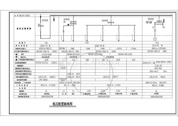 某中学教师集资楼10KV配电工程设计cad全套电气施工图-图二