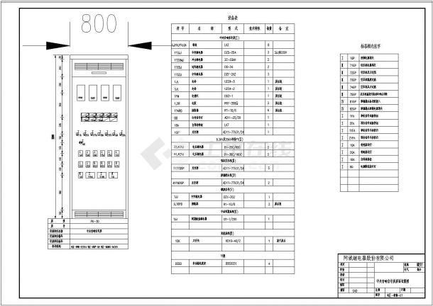 某水电站设计cad全套电气施工图(甲级院设计)-图一