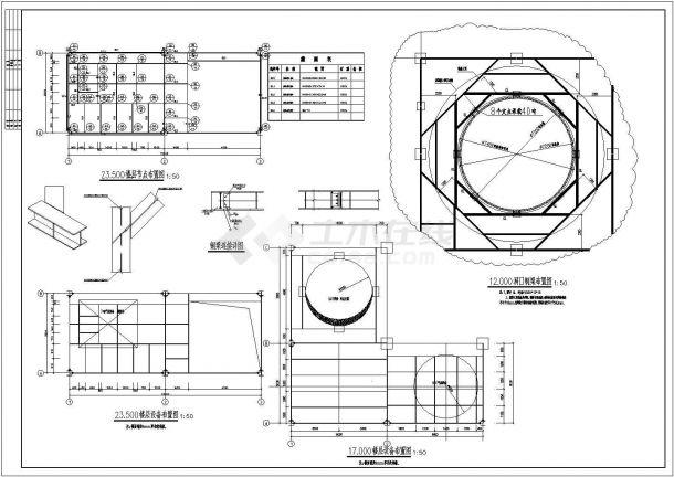 原混凝土加层钢结构加固改造设计cad施工图-图一