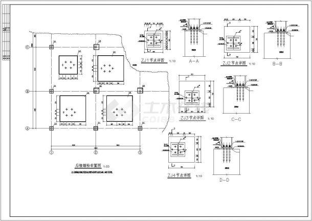 原混凝土加层钢结构加固改造设计cad施工图-图二
